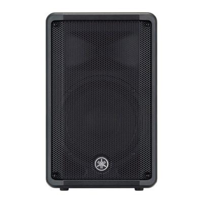Cassa bi-amplificata DBR10, Yamaha