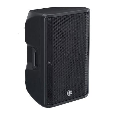 Cassa bi-amplificata DBR15, Yamaha