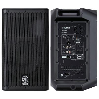 Yamaha DXR10 MkII Cassa amplificata 1100 Watt
