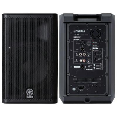 Cassa Attiva Yamaha DXR8