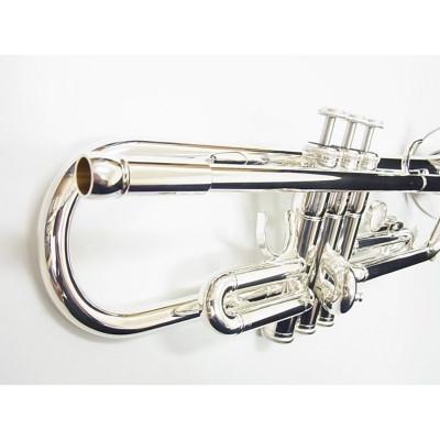 Tromba Yamaha YTR3335  SIB Silver Argento + Custodia