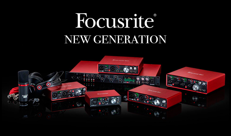 schede audio focusrite