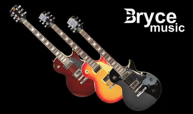 offerte chitarre elettriche
